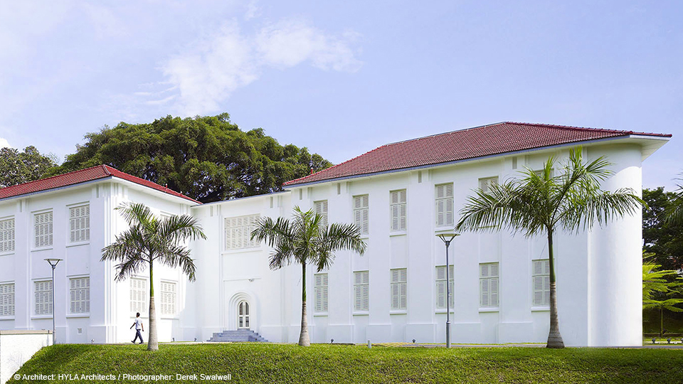 EHL Campus Singapore Outside